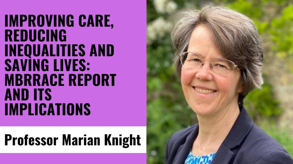 Marian Knight